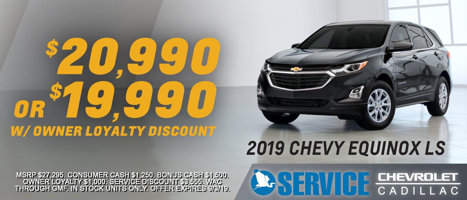 Chevrolet & Cadillac for Sale Lafayette, LA   Service Chevrolet Cadillac