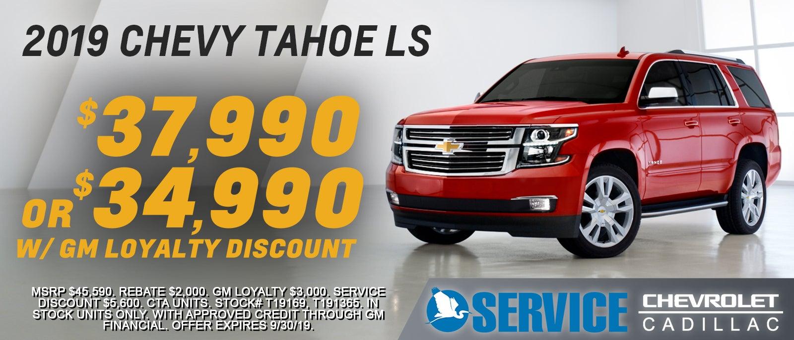 Chevrolet Cadillac For Sale Lafayette La Service